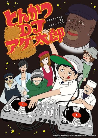 TDJ-AnimeVisual.jpg